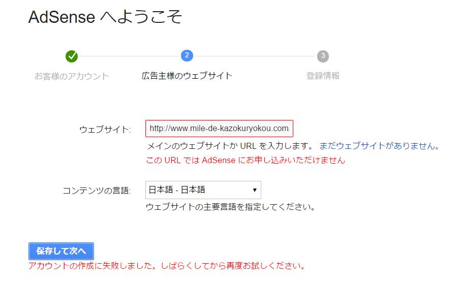 f:id:t-nanami:20170307093358p:plain