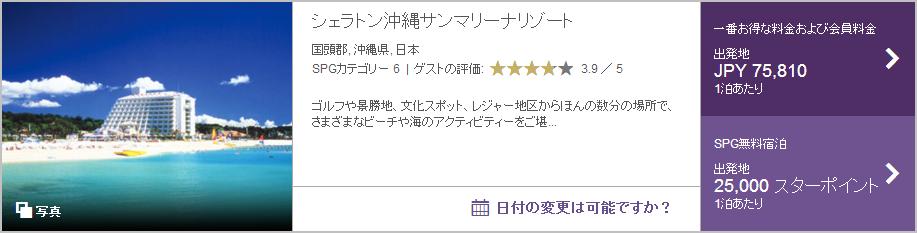 f:id:t-nanami:20170309172304p:plain