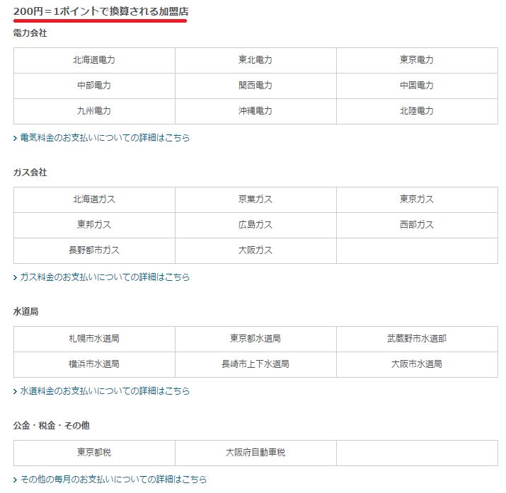 f:id:t-nanami:20170310170847p:plain