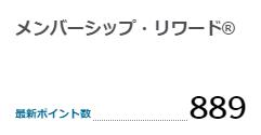 f:id:t-nanami:20170310172426p:plain
