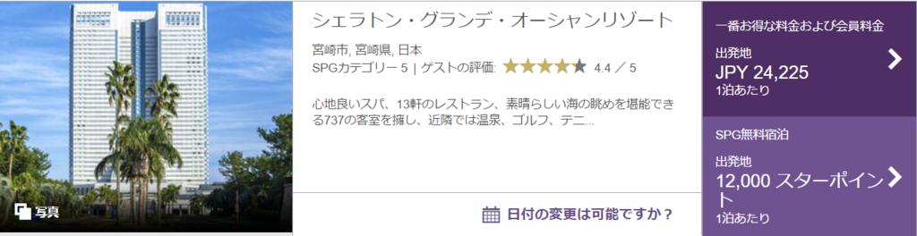 f:id:t-nanami:20170313165104p:plain