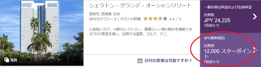 f:id:t-nanami:20170313165120p:plain