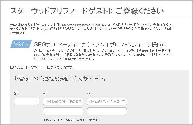 f:id:t-nanami:20170313221146j:plain