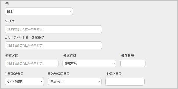 f:id:t-nanami:20170313221323j:plain