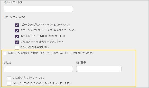 f:id:t-nanami:20170313221655j:plain