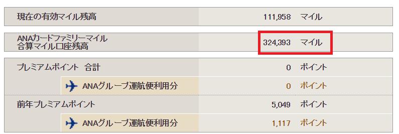 f:id:t-nanami:20170315102256p:plain
