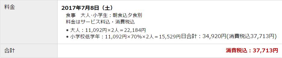 f:id:t-nanami:20170322142130p:plain