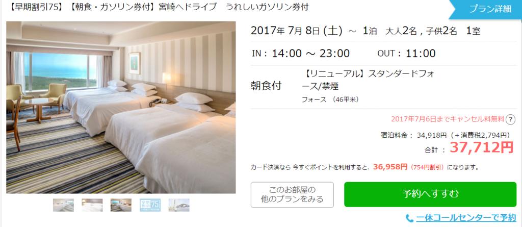 f:id:t-nanami:20170322143127p:plain