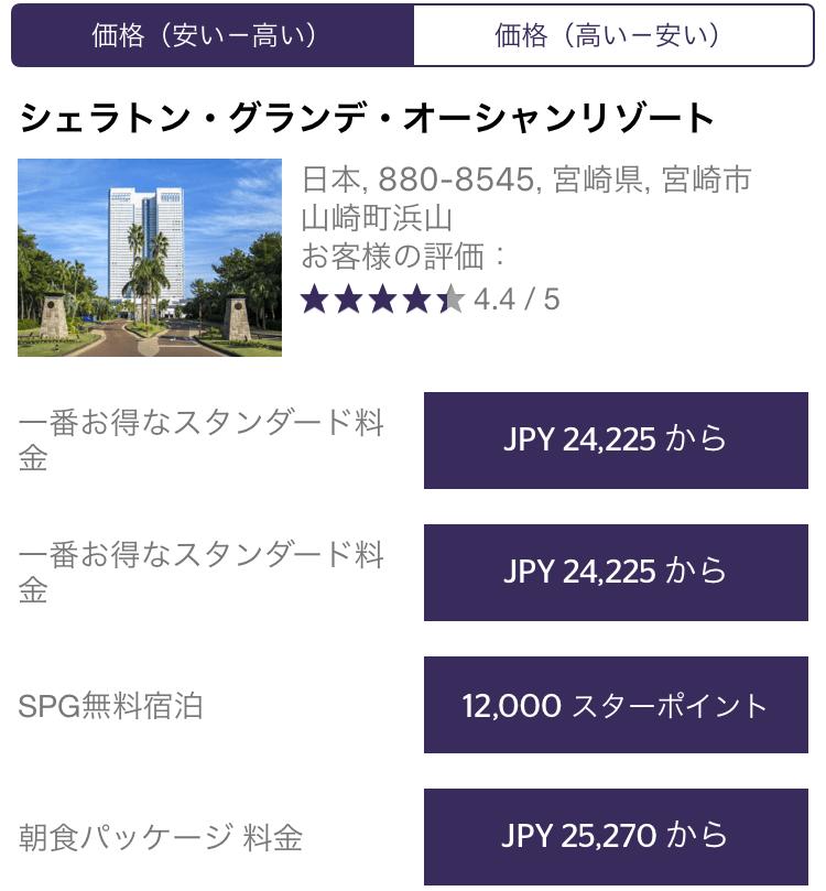 f:id:t-nanami:20170323154827p:plain
