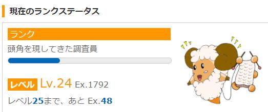 f:id:t-nanami:20170509113308p:plain
