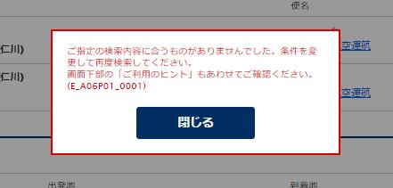 f:id:t-nanami:20170516004122p:plain