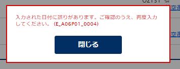 f:id:t-nanami:20170516004133p:plain