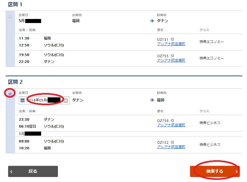 f:id:t-nanami:20170516005022p:plain