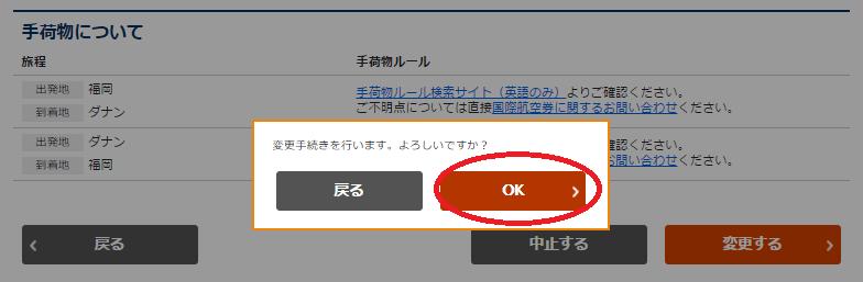f:id:t-nanami:20170516011202p:plain