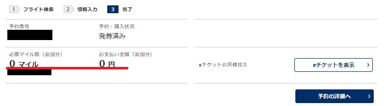 f:id:t-nanami:20170516011235p:plain
