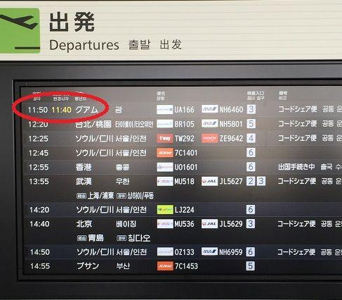 f:id:t-nanami:20170522234508j:plain