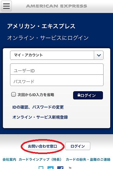 f:id:t-nanami:20170523152902p:plain