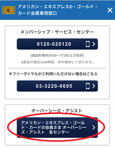 f:id:t-nanami:20170523152928p:plain