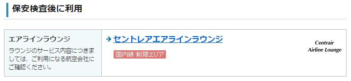f:id:t-nanami:20170620144535p:plain