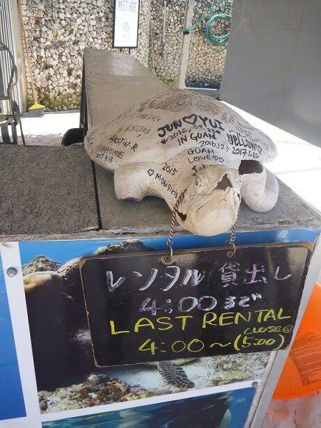 f:id:t-nanami:20170630143029j:plain