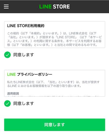 f:id:t-nanami:20170712133459p:plain