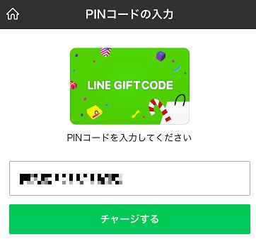 f:id:t-nanami:20170712133543p:plain