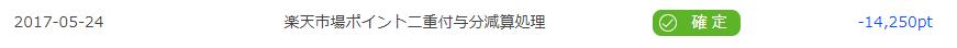 f:id:t-nanami:20170715180350p:plain