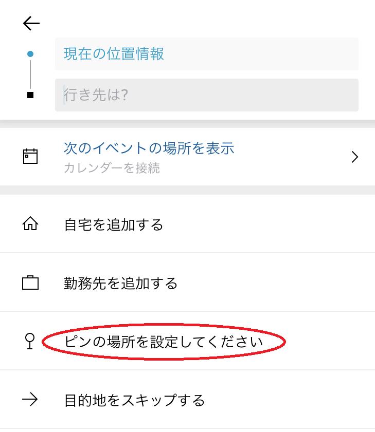 f:id:t-nanami:20170720102748p:plain