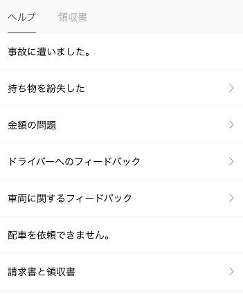 f:id:t-nanami:20170721152158p:plain