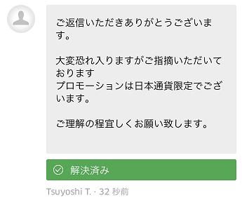 f:id:t-nanami:20170721152254p:plain