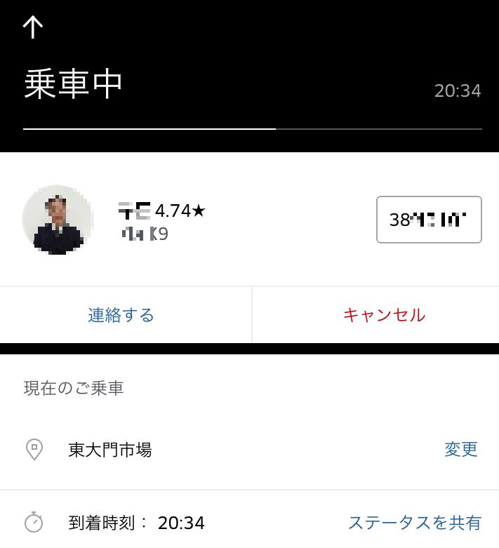 f:id:t-nanami:20170721154912p:plain