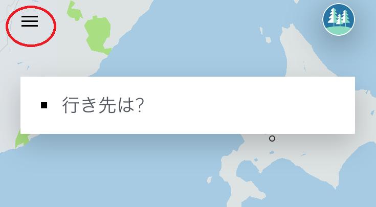 f:id:t-nanami:20170721164838p:plain