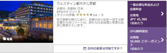 f:id:t-nanami:20170725170445p:plain