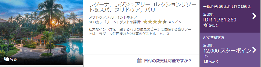 f:id:t-nanami:20170725171104p:plain