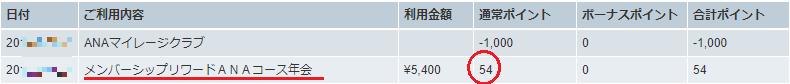 f:id:t-nanami:20170729220449p:plain