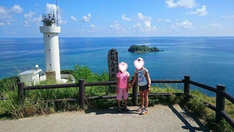 f:id:t-nanami:20170731165030j:plain