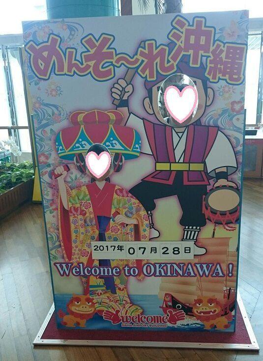 f:id:t-nanami:20170731165551j:plain