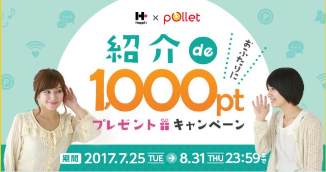 f:id:t-nanami:20170804151956p:plain