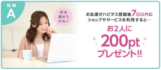 f:id:t-nanami:20170804152915p:plain
