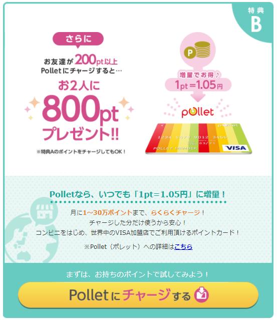 f:id:t-nanami:20170804153025p:plain