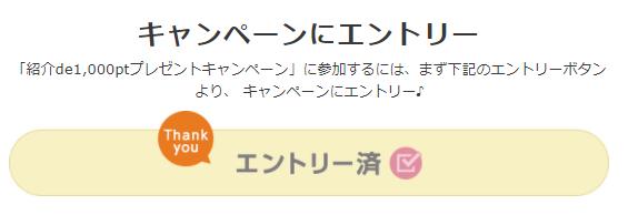 f:id:t-nanami:20170804153146p:plain