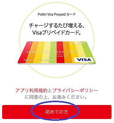 f:id:t-nanami:20170804164624p:plain