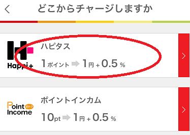 f:id:t-nanami:20170804164652p:plain