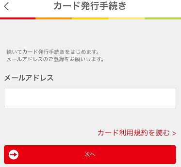 f:id:t-nanami:20170804165319p:plain