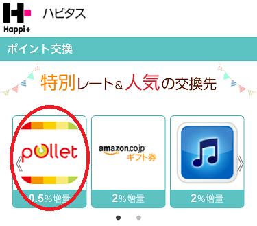 f:id:t-nanami:20170804165719p:plain