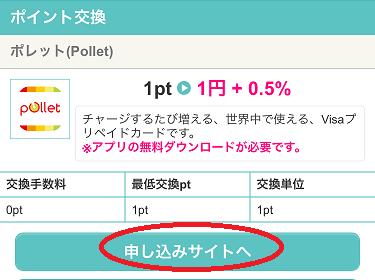 f:id:t-nanami:20170804165733p:plain