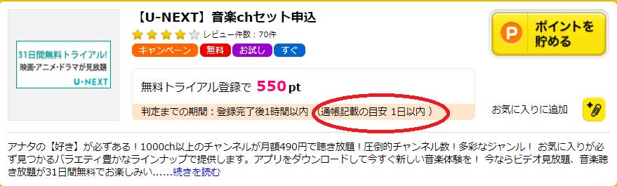 f:id:t-nanami:20170807170414p:plain