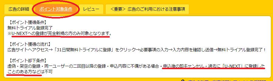 f:id:t-nanami:20170807170812p:plain