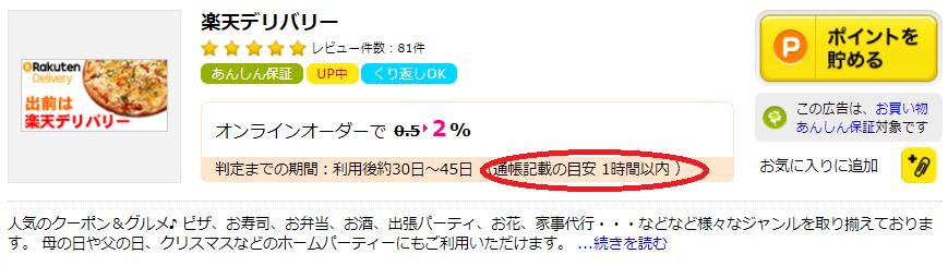 f:id:t-nanami:20170807171049p:plain