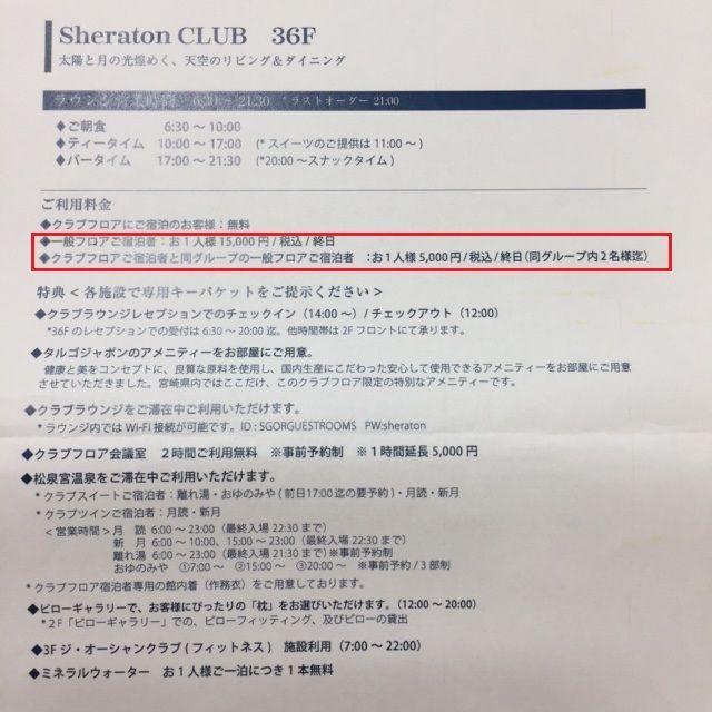 f:id:t-nanami:20170816171600j:plain